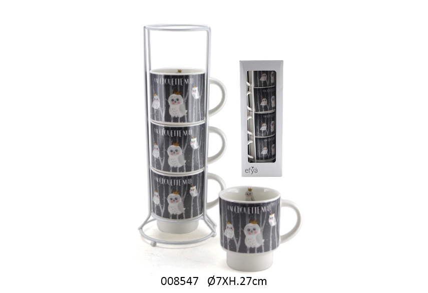 SET 4 MUGS C/SUP 27CM D.7CM 200ML ELIZABETH
